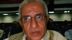 الاتحاد العام للكتّاب والأدباء الفلسطينيين ينعي الشاعر اليمني الكبير فريد بركات