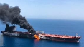السعودية تكشف تفاصيل حادثة ناقلة النفط الإيرانية