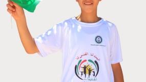 المجلس الأعلى يستكمل تحضيرات المخيمات الصيفية للطلائع لعام 2019