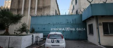 بيان من (أونروا) بشأن الاعتداء على إحدى معلماتها بغزة