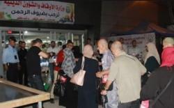 وصول الفوج الثالث من حجاج غزة إلى معبر رفح