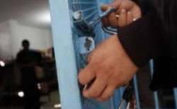 """داخلية غزة :وفاة نزيل بصعقة كهربائية بمركز إصلاح وتأهيل """"أصداء"""" بخانيونس"""