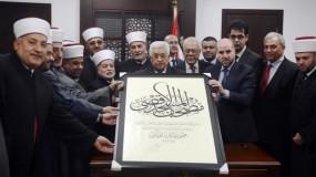 الرئيس عباس يتسلم نسخة مخطوطة مصحف المسجد الأقصى المبارك