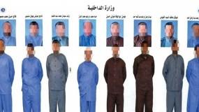 مصر تسلم الكويت قائمة تضم 15 إخوانياً