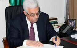 الرئيس عباس يُصدر قراراً بالعفو الخاص عن 125 محكوماً بمراكز الإصلاح والتأهيل