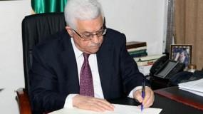 الرئيس عباس: يصدر مرسوماً بإعادة تشكيل مجلس إدارة المؤسسة الفلسطينية للأقمار الصناعية