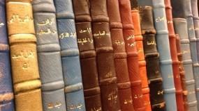 ملتقى الشارقة للسرد ينطلق الثلاثاء المقبل في الأردن