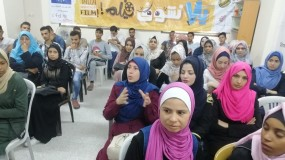 جمعية بسمة للثقافة والفنون تعرض فيلم عن مصادرة الأراضي الفلسطينية