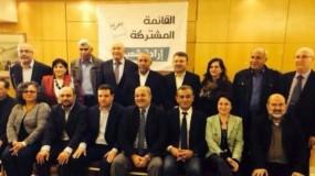 القائمة العربية تعمل على إسقاط نتانياهو