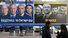 """انتخابات الكنيست الإسرائيلي: المؤشرات الأولية تنهي """"زمن نتنياهو""""...والمشتركة الثالثة"""