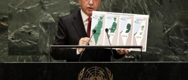 أردوغان: لن نقبل بمنح الأراضي الفلسطينية لأحد