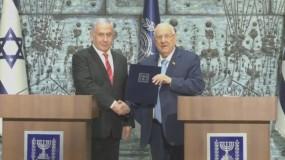 إعلام عبري: ريفلين لن يمنح نتنياهو مهلة إضافية لتشكيل الحكومة