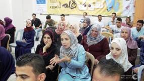جمعية بسمة للثقافة والفنون تعرض فيلم عن أحلام الفتيات الفلسطينيات في غزة