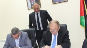 الحكومة الفلسطينية والبنك الدولي يوقعان اتفاقية مشروع تطوير ابتكارات القطاع الخاص