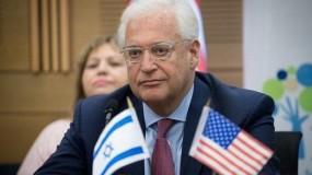فريدمان يتراجع عن تصريحاته حول ضم إسرائيل غور الأردن