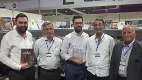 """اختتام معرض عمان الدولي للكتاب بتكريس شعار """"القدس"""""""