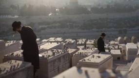 دولة الاحتلال  تنشئ مقبرة ضخمة تحت الأرض بالقدس
