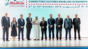 المؤتمر الدولي للطرق السادس والعشرين أبوظبي -2019 ينهي أعماله بنجاح كبير
