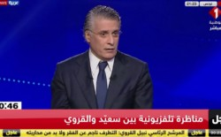 مناظرة تاريخية بين مرشحي الرئاسة التونسية