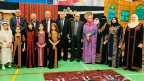 ابو سيف يفتتح يوم التراث في المدارس الفلسطينية في قطر