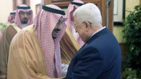 العاهل السعودي: نساند الجهود الرامية لإحلال السلام بالتفاوض بين الطرفين الفلسطيني والإسرائيلي