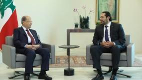 الحريري: على الرئيس احترام الدستور..وأعلن أنني غير مرشح لرئاسة الحكومة!