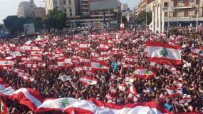 تحت ضغط #لبنان_ينتفض...الحريري يتفق على إجراءات إصلاحية مع شركائه في الحكومة اللبنانية
