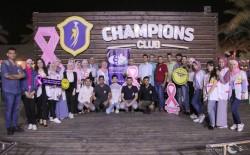 الاغاثة الطبية الفلسطينية تنظم معرض وسلسلة فعاليات مختلفة حول سرطان الثدي