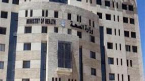 وزارة الصحة الفلسطينية تصدر توضحياً بشأن المرضى بالمستشفيات