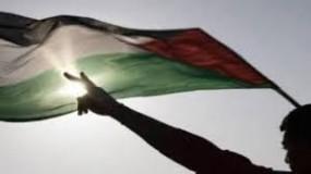 مؤتمر دولي يرحب بقرار المحكمة الجنائية الدولية ببدء التحقيقات في جرائم الحرب بفلسطين