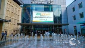 """الدورة الثانية والعشرين من معرض """"ويتيكس"""" والرابعة من معرض """"دبي للطاقة الشمسية"""" في موقع إكسبو 2020 دبي"""