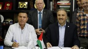 عساف يوقع اتفاقية عطاء بناء المطبعة الوطنية