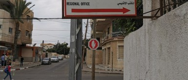 حنا ناصر: لجنة الانتخابات تنتظر صدور مرسوم رئاسي يدعو لإجراء الانتخابات العامة