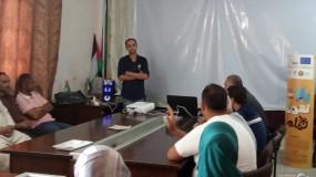 جمعية بسمة للثقافة والفنون تعرض فيلم عن واقع غزة تحت الحرب