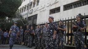 مصارف لبنان تستأنف عملها