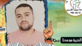 """مهجة القدس: الأسير """"سعيد طوباسي"""" يدخل عامه الـ (18) في سجون الاحتلال"""