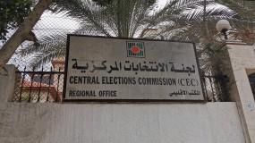 حنا ناصر يطالب تسهيل إجراء الإنتخابات في القدس,.والاتحاد الأوروبي: جاهزون حال صدور المرسوم