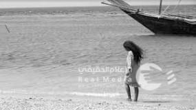 أول فيلم سعودي في تاريخ أيام قرطاج