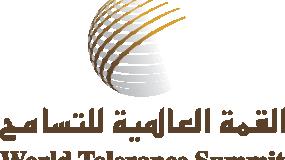 معرض فني ضمن فعاليات القمة العالمية للتسامح في دبي