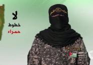 سرايا القدس: المعركة البرية أقصر الطرق للنصر ومصير جنود الاحتلال القتل أو الأسر