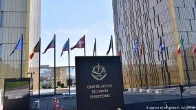 الاحتلال الاسرائيلي يدين قرار محكمة العدل الأوروبية حول وسم منتجات المستوطنات
