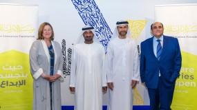 الإعلان عن تعاون جديد بين دو ومؤسسة الإمارات للآداب