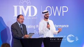 نخبة القياديين ورجال الأعمال من المنطقة والعالم يشاركون في الفعالية تنظيم الأداء الفعال من تنظيم المعهد الدولي للتنمية الإدارية IMD