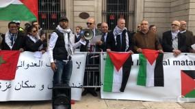 المشاركون بالدورة الحركيه الريادية ببرشلونة يشاركون نشطاء مغاربة في فعالية التضامن مع غزة