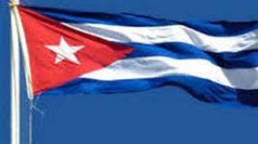 كوبا تؤكد دعمها لقضية الشعب العربي الفلسطيني