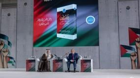 الأمير خالد الفيصل من الظهران:كلمتي واحدة هي فلسطين ولن نرتاح ولن نهدأ إلى أن نستعيد حقّنا في الأرض