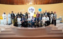 توصيات الشباب العربيّ  إنشاء مجلس الشباب للتعليم الإثرائي  والصندوق العربيّ للبحث العلمي