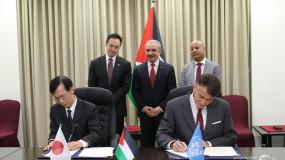 اليابان تتبرع بأكثر من 11 مليون دولار من أجل الغذاء والتعليم والصرف الصحي للاجئي فلسطين