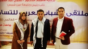وفد فلسطيني يشارك في فعاليات المؤتمر الدولي الحادي عشر للتسامح والسلام