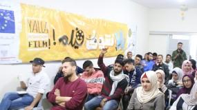 جمعية بسمة للثقافة والفنون تعرض فيلم يناقش السلوكيات السلبية المجتمعية ضد الفتيات
